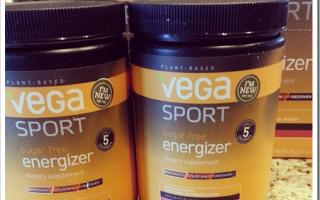 Vega Sport Sugar-Free Energizer Review + Giveaway!